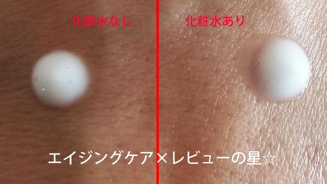 [レチノタイム]リンクルローションEXリッチモイスト(高保湿化粧水)の口コミ