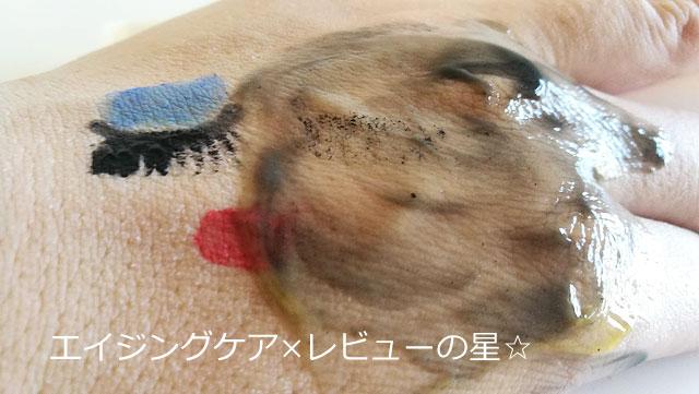 [マナラ]ホットクレンジングゲルのメイク落とし力+肌がキレイに見えるか?を実験