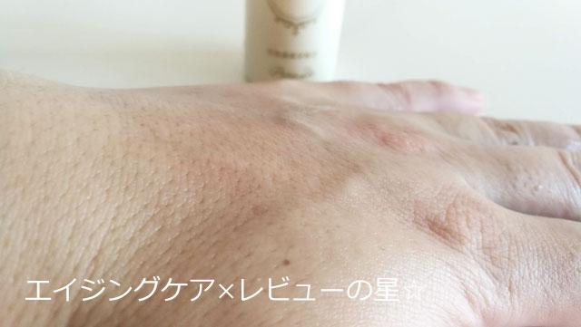 [パラドゥ]スキンクレンジング濡れた手でもOK?
