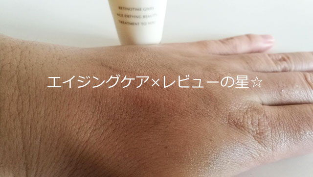 [レチノタイム] クレンジングは、濡れた手でもメイク落としできますか?