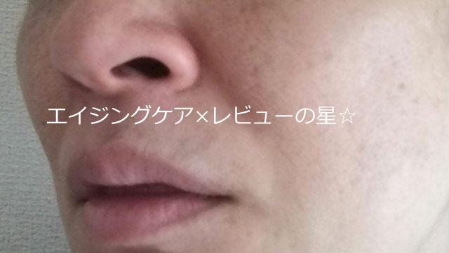 [レチノタイム] クレンジング&マッサージクリームEXで【毛穴クレンジング後】