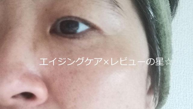 マナラBBリキッドバー【使用前】