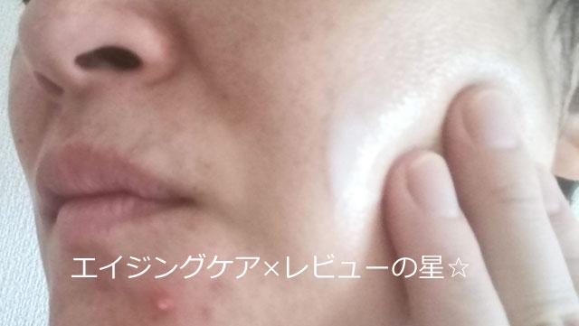 [コーセー]ルシェリ リフトグロウ エマルジョン2(とてもしっとり/乳液)の口コミ