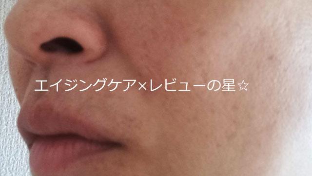 ▲【メイク中】[ヴァーチェ]ミネラルリキッドファンデーション