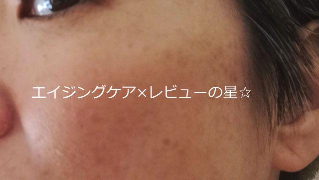 【メイク中】アヤナスメークアップベース