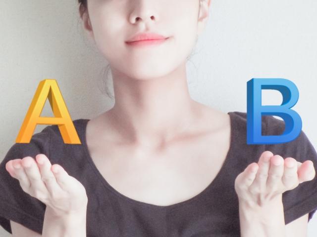 「アルブチン」には「α-アルブチン」「β-アルブチン」がある