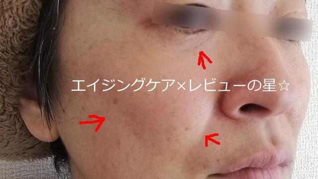 [サラヤ]ラクトフェリンラボ【使用前】