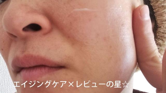 [ルーナス]プラケアEQクリームの口コミ