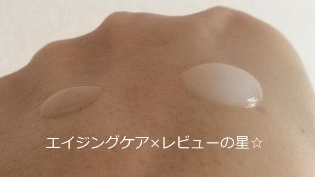 ノブL&W エンリッチローションEX(化粧水/よりしっとりタイプ)の口コミ