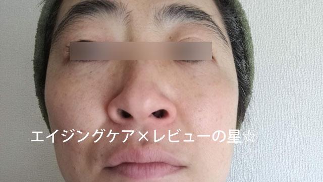 【塗布前】[資生堂]美容液ファンデ:HAKU メラノフォーカスF