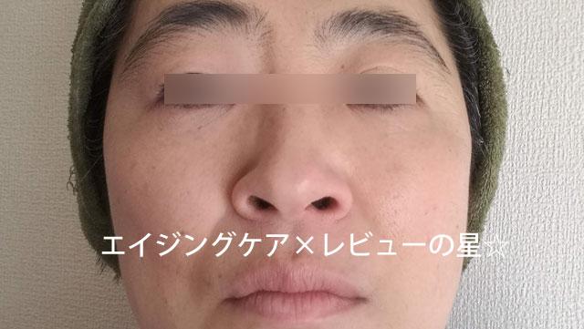 【塗布後】[資生堂]美容液ファンデ:HAKU メラノフォーカスF
