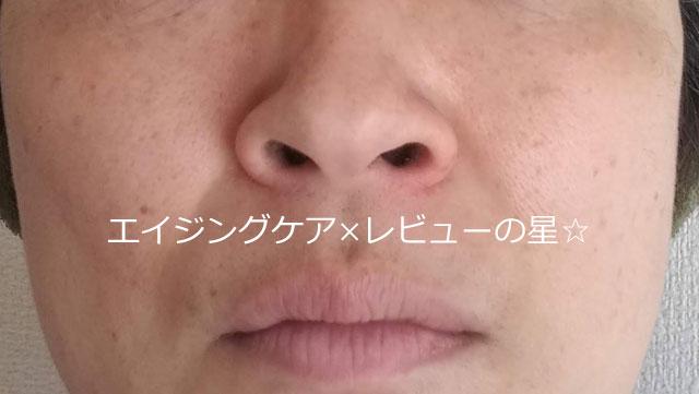 ▲【洗顔前】オバジC酵素洗顔パウダー