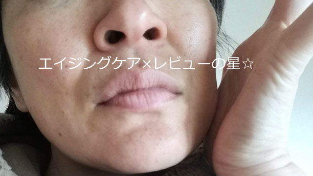 シーボンMEエッセンスMD(薬用美容液)