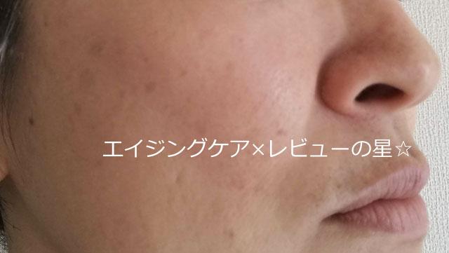 ▲神ファンデ[マキアレイベル]薬用クリアエステヴェール【使用中】