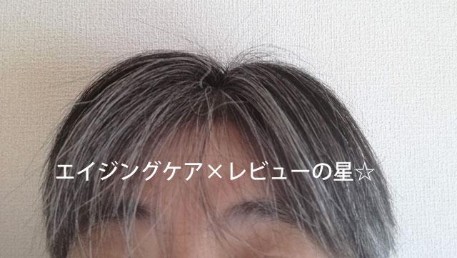 ▲【頭皮ケア後】[HANAオーガニック]リセットシャンプー