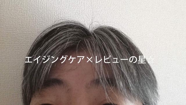 ▲HANAオーガニック【シャンプー+トリートメント前】