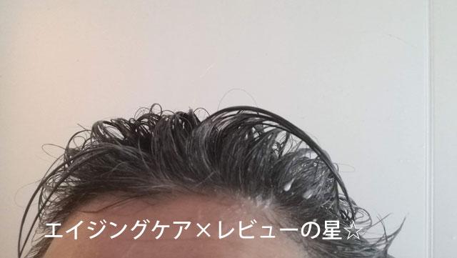 [ゆめじん]ハイビスカスシャンプーで、頭皮ケアしつつ、洗います