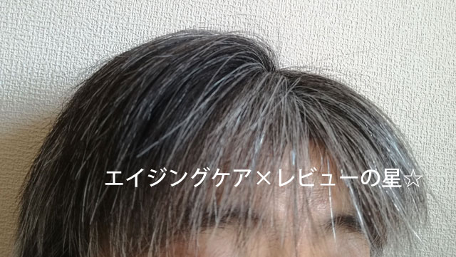 ▲【1回使用後】ハーバルリーフシャンプー+コンディショナー