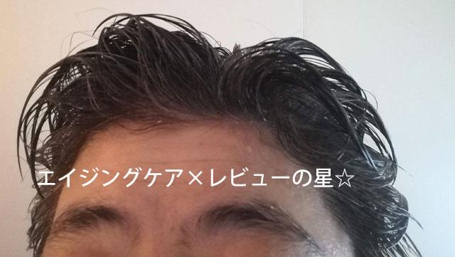 リンレン【ローズ&ツバキ】シャンプーのレビュー