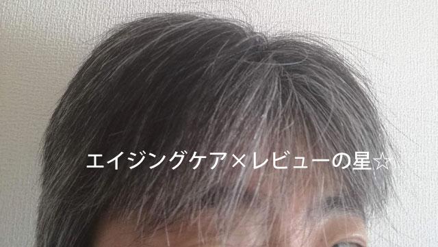 【使用前】凛恋(リンレン)【ユズ&ショウガ】シャンプー+トリートメント