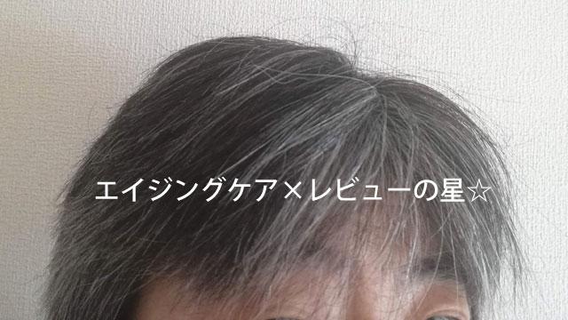 【1回使用後】凛恋(リンレン)【ユズ&ショウガ】シャンプー+トリートメント