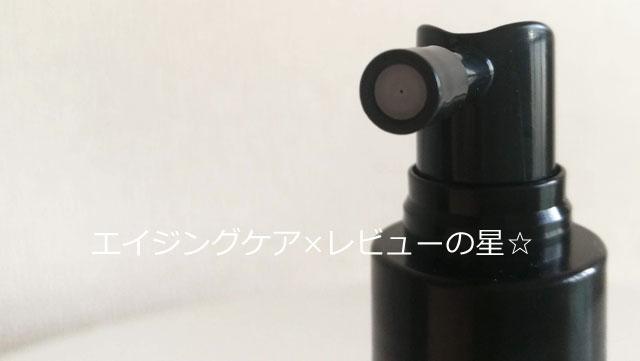 スカルプエッセンス/スーナバイオショット(SUNABIOSHOT)の同封物の口コミ