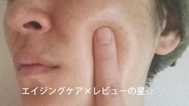 [トランシーノ]薬用ホワイトニングフェイシャルマスクEXの手応えは?