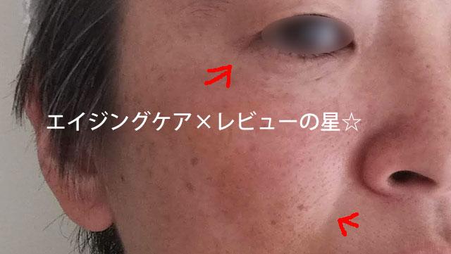 ▲【使用後】イーチケアシート