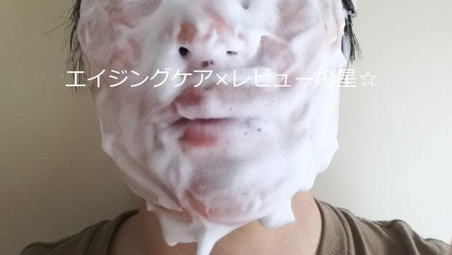 [マキアレイベル]クリアエステフォームa(洗顔料) の口コミレビュー