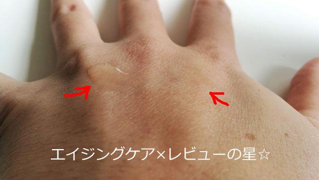 【実験しました】[ナリス化粧品]ルクエ2オールパーパスローションのブースター力は?