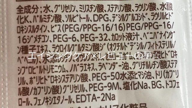 [ナリス化粧品]ルクエ2Wクレンジングフォーム(クレンジング・洗顔料)の全成分