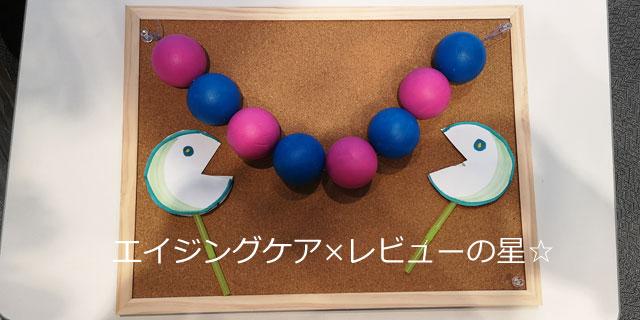 独自開発!持続型ヒアルロン酸