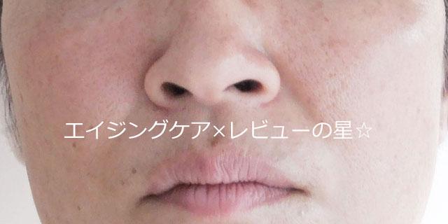 ▲【使用前】ソラブドウ(Sorabudo)