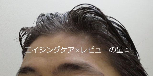 [ラスティーク]ディープセラムシャンプー リペアで髪を内外から徹底ケアした口コミ