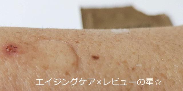 【実験しました】珠花(Tamahana)エクセレントセラムのブースター力は?