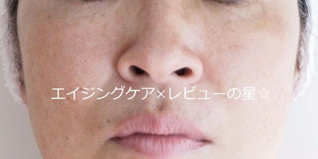 ▲【塗る前】[イプサ]クリームファウンデイションN