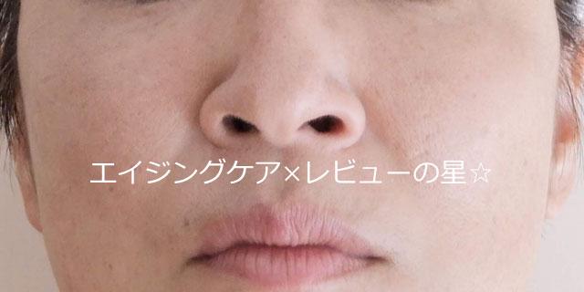 ▲【変身中】[イプサ]クリームファウンデイションN