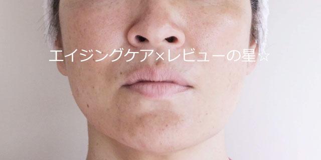 新!江原道(Koh Gen Do)モイスチャーファンデーションのメイクアップ効果は?シミ・毛穴のカバー力は?