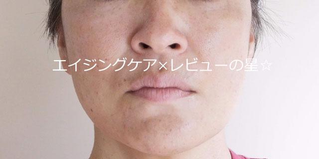 ▲【メイク中】江原道(Koh Gen Do)メイクアップ カラーベース