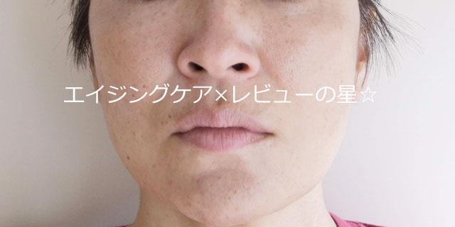 ▲【メイク中】江原道(Koh Gen Do)メイクアップ カラーベース+モイスチャーファンデーション