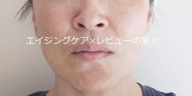 【メイク前】[ヒフミド]UVプロテクトベース(日焼け止め・化粧下地)