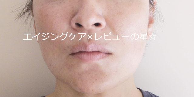 【メイク後】[ヒフミド]UVプロテクトベース(日焼け止め・化粧下地)