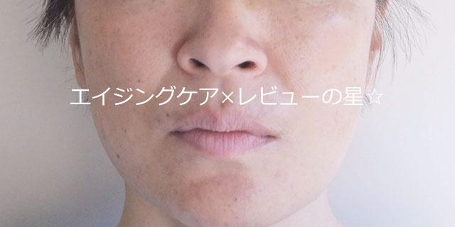 ケイスキンバリアUVベース(UV化粧下地)の口コミ