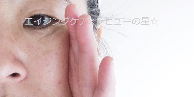 [インフィニティ]インテンシブ リンクル セラムの口コミレビュー