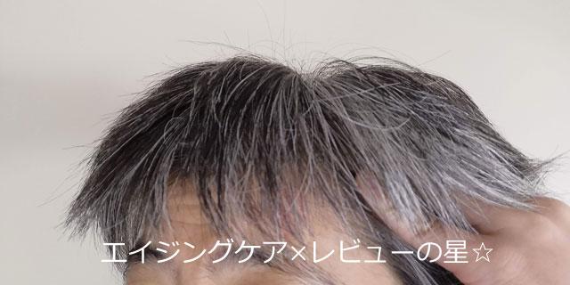 [メルヴィータ]アルガンオイルで、頭皮マッサージ+頭皮クレンジング