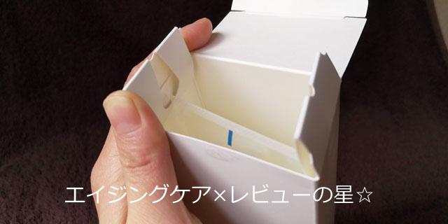 [フルリ]クリアゲルクレンズのパッケージはシンプル
