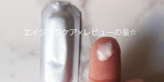 [ザ・ギンザ]エッセンスエンパワリング デー(日中用美容液)で、ミニマルケアした口コミ