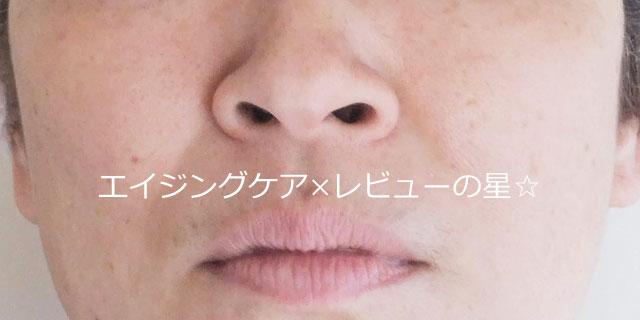 毛穴クレンジング【前】ハップアール(hap+r)クレンジングクリーム