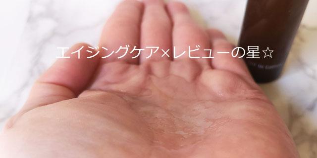 [ララヴィ]粒状オイル配合オイルインローション(化粧水/美容液/乳液)の口コミ