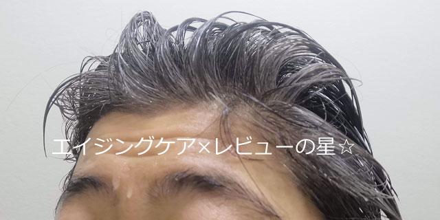 アロマキフィ オーガニック シャンプー【ダメージリペア】の口コミ